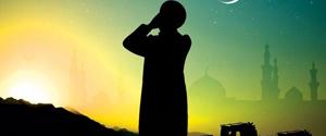 adhaan_ya_bilaal