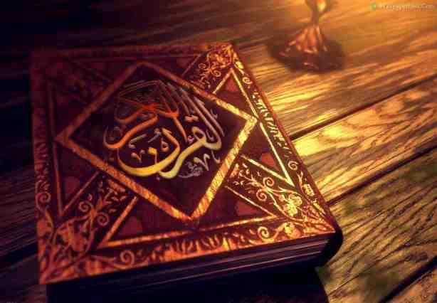 quran 2