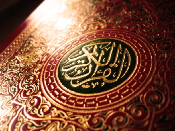 Quran_cover