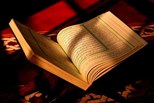 The-Holy-Quran1