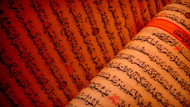 quran-text-hd-desktop-wallpaper