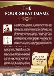 The Four Imams pt 1 - Imam Abu Hanifah, Imam Sha'fi, Imam Malik, Imam Ahmad ibn Hanbal