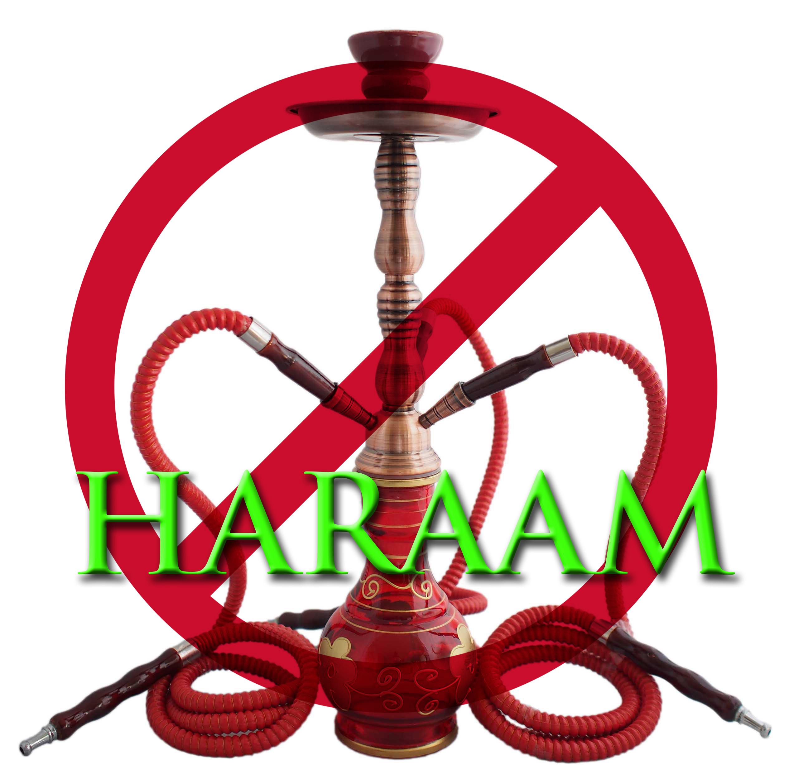 What is harmful hookah 26