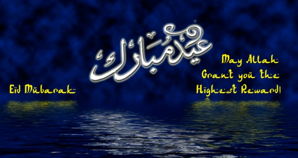 EID MUBARAK 2 WEB