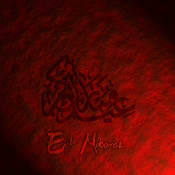 Eid Mubarak A1