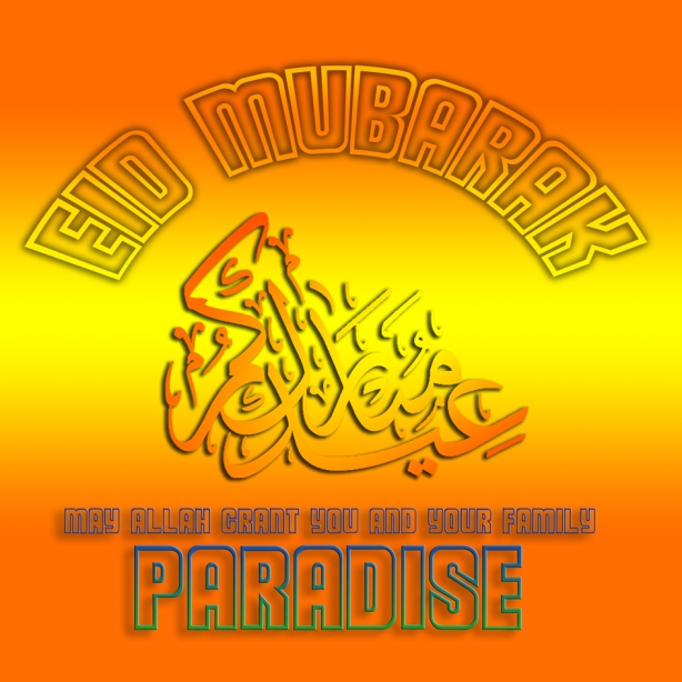 Eid Mubarak B1