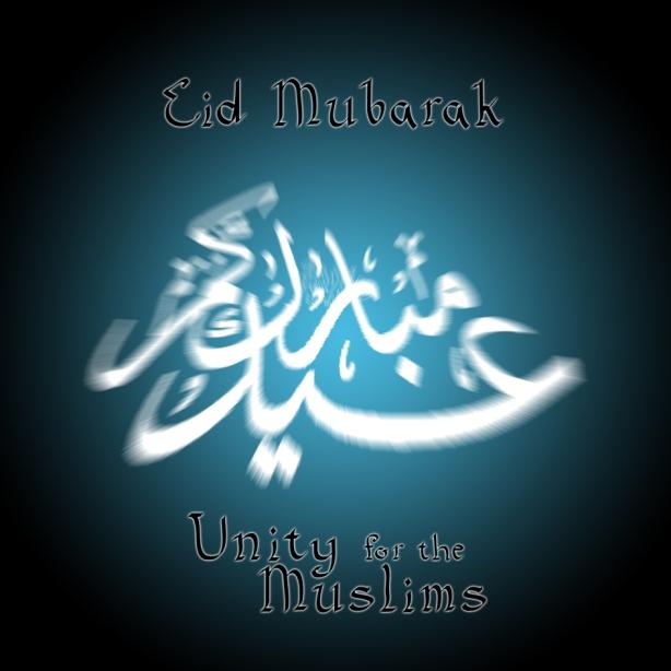 Eid Mubarak C1