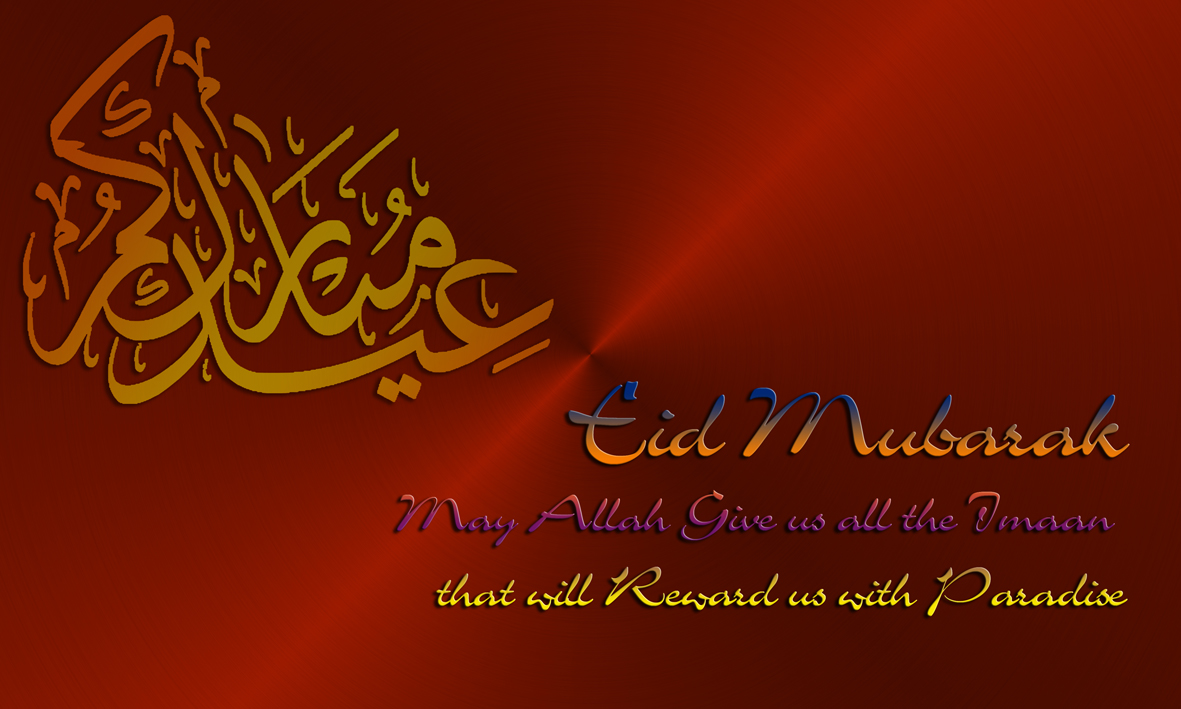 eid mubarak Eid mubarak, black background download thousands of free vectors on freepik, the finder with more than a million free graphic resources.