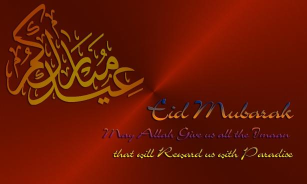 Eid Mubarak E1