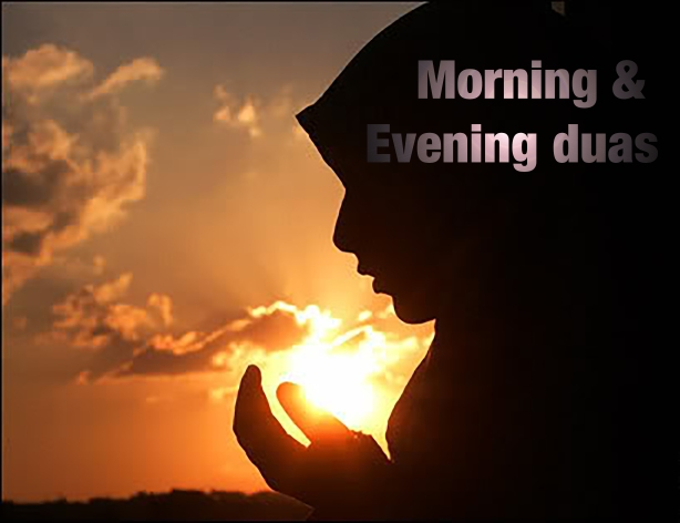 dua-woman-at-sunset