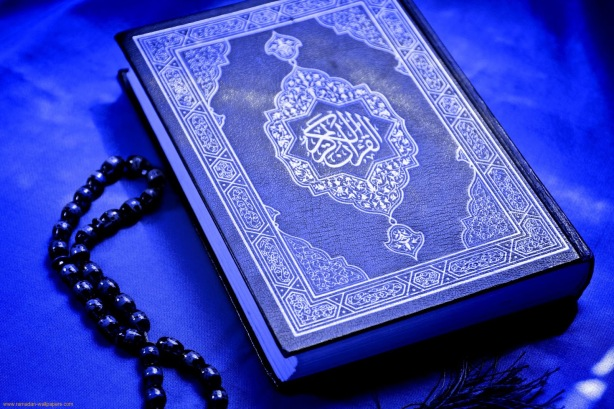 Blue-Quran-with-Beads