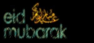 Eid Mubarak 2013 gen lo