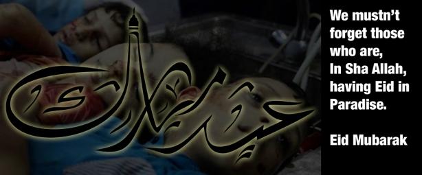 Eid Mubarak 2014-2 med
