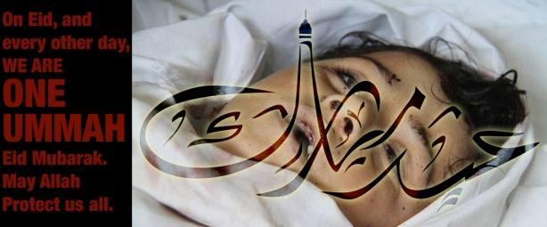 Eid Mubarak 2014-3 med