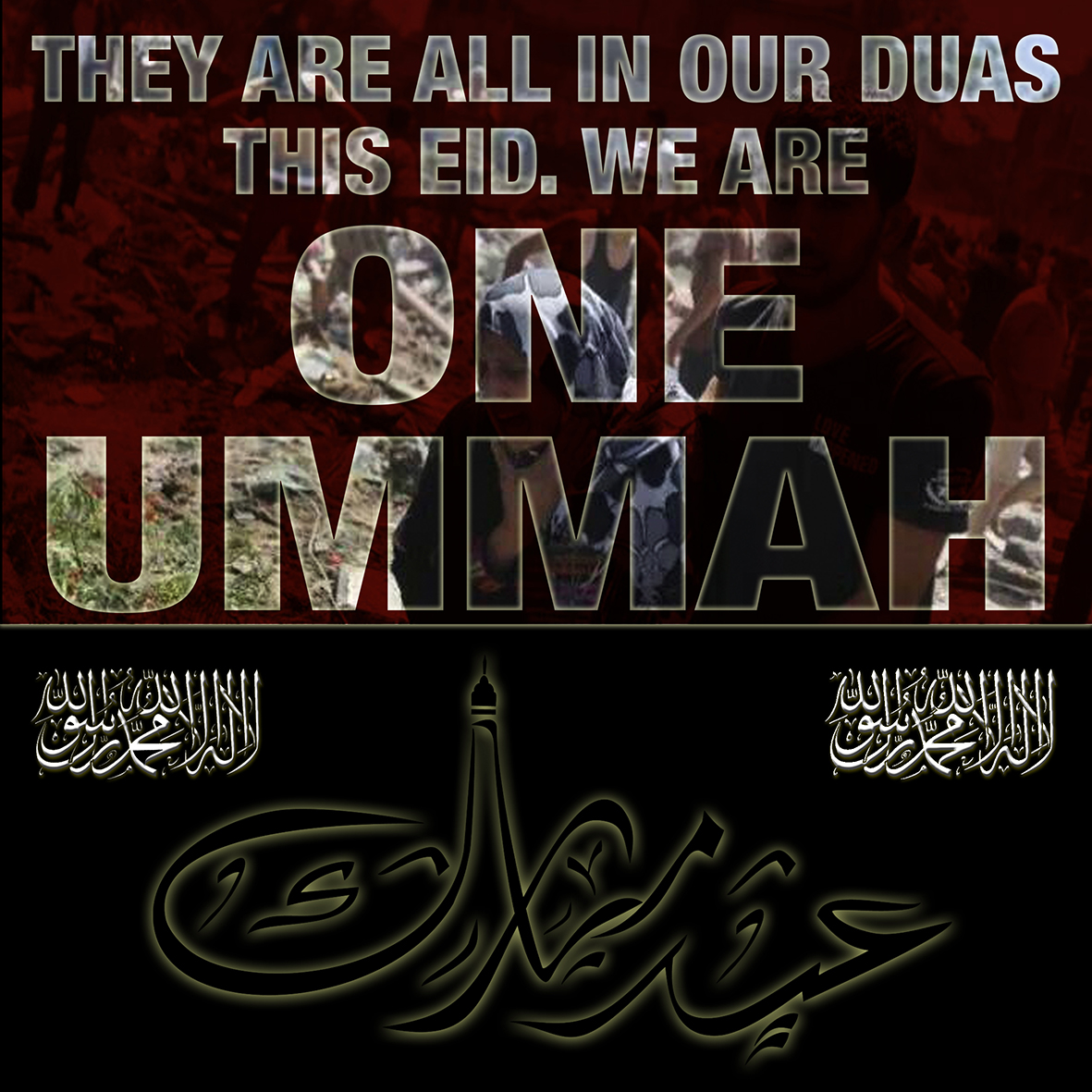Eid Mubarak Stand Up 4 Islam