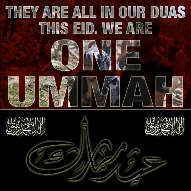 Eid Mubarak 2014 v2 med