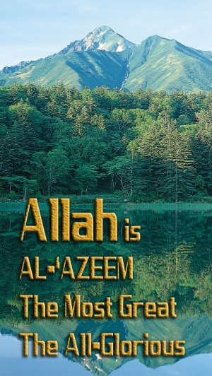 Allah is Al-Azeem med