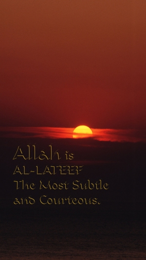 Allah is Al-Lateef med