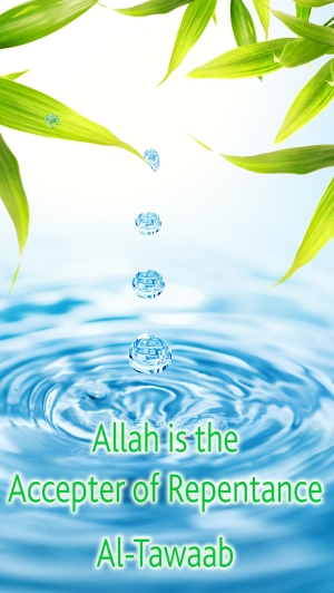 Allah is The Accepter of Repentance med