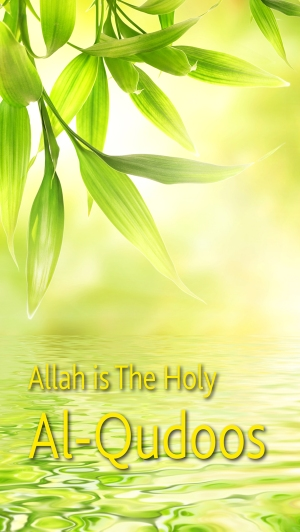 Allah is The Holy med