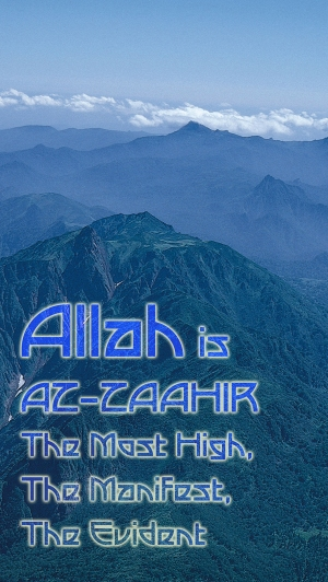 Allah is The Most High Az-Zaahir med