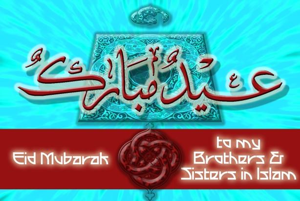 EID Mubarak 01 med