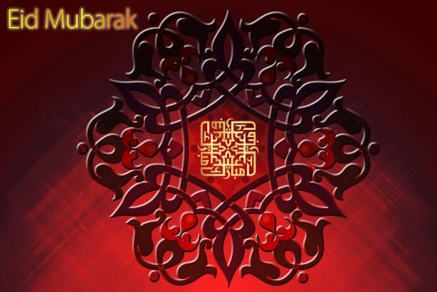 EID Mubarak 02 med