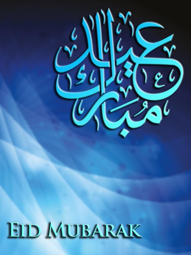 EID Mubarak 04 med