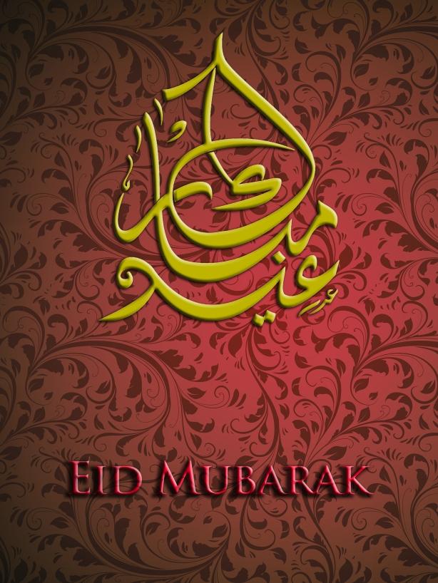 EID Mubarak 06 med