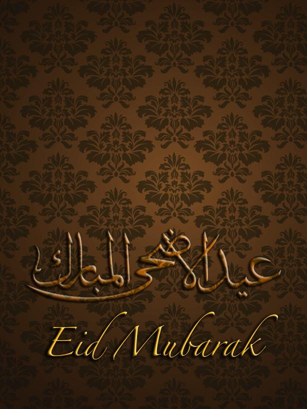 EID Mubarak 07 med