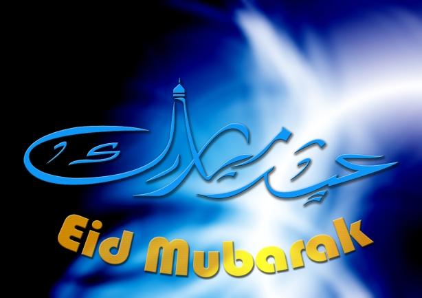 EID Mubarak 08 med