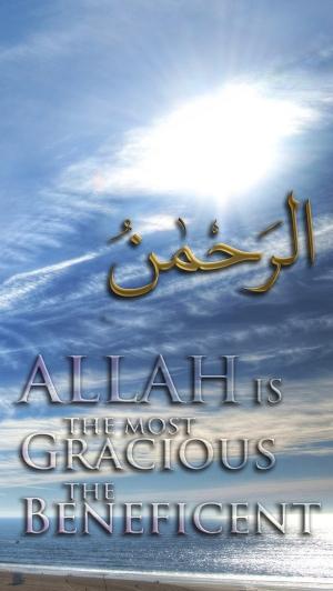 Allah is Ar-Rahman med