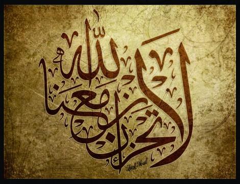 Qur'an 9-40