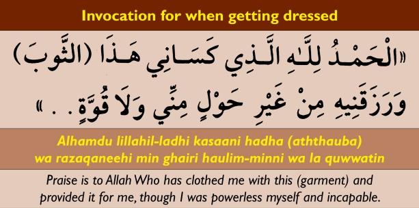 how to make wudu islamqa