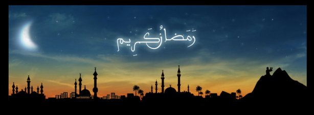 Ramadan_kareem_by_WATER_ARTS[1]
