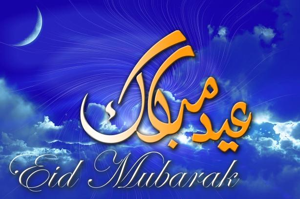Eid Mubarak 2015 v2 med